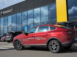 Не только смотреть, а и тестировать. 13 и 14 июля официальный дилер Renault в Солигорске представит жителям региона абсолютно новый купе-кроссовер в необычном формате