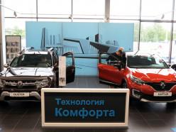 Это не сможет продолжаться долго! Неделя сниженных цен на внедорожники в салонах Renault