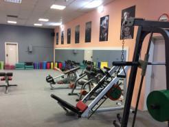 1 марта открылся новый зал фитнес-центра «City-Fitness»