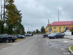Неизвестный сообщил о минировании здания Слуцкого РОВД