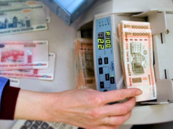 Зарплату задержали 25 предприятий Слуцкого района и их филиалов
