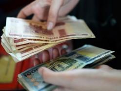 Задолженность по зарплате допустили 26 предприятий случчины и их филиалов