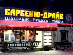 Кафе и бары Слуцка, итоги голосования