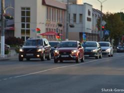 По Слуцку второй раз прошёл автопробег в поддержку действующей власти