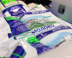 Слуцкий сыродельный комбинат снизил жирность питьевого молока