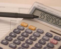 Утверждены тарифы жилищно-коммунальных услуг на 2017 год