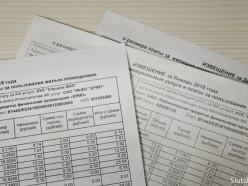Тарифы на услуги ЖКХ в 2020 году будут повышаться в два этапа