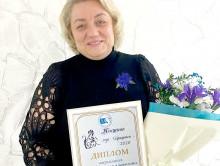 Директор Слуцкой детской школы искусств награждена в номинации конкурса «Женщина года Минщины»