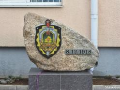 В Слуцке открыли памятный знак, посвящённый столетию районного отдела милиции