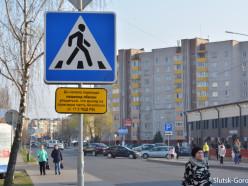 На этой неделе ГАИ будет усиленно контролировать пешеходные переходы