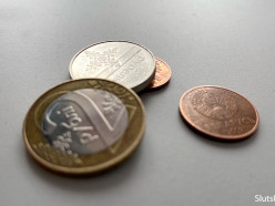 Средняя зарплата в Слуцком районе снизилась на 67 рублей