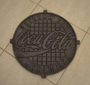 cola_240