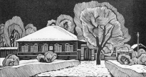 dom_syalyanki_pyatrovai