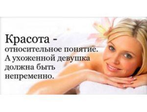 cosmetik001