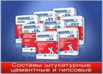 stroika02