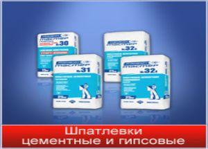 stroika04